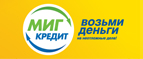 ��������� ����:migcredit.ru